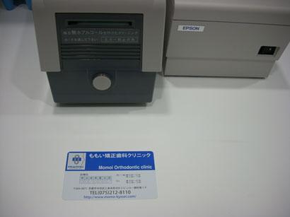DSCN0427.JPG